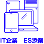 es003